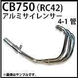 MADMAX(マッドマックス) CB750(RC42) アルミサイレンサー/メッキ 4-1管/マフラー (バイクパーツ) 08-2114-C