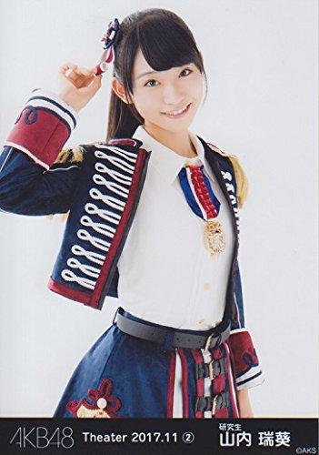 山内瑞葵(AKB48)がとっても可愛いと話題!?年齢や特技・出身地など気になるプロフィールをチェックの画像