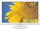シャープ 24V型 AQUOS 液晶テレビ 2T-C24ADW 2T-C24ADW