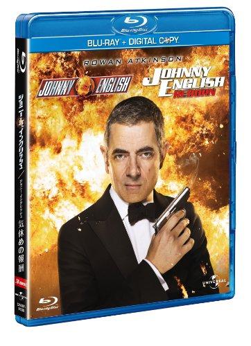 ジョニー・イングリッシュ 1&2 スパイセット(初回生産限定) [Blu-ray]