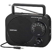 ポータブルラジオ 小型 携帯ラジオ 防災グッズ AM/FMラジオ ポータブル グッズ 災害 地震対策 電池式 小型で操作がわりやすい ブラック