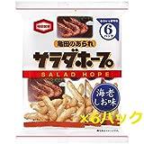 亀田製菓 80g サラダホープ6袋入 6パックセット (海老塩味)