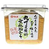 九州産原料 無添加味噌 米・麦あわせ 450g