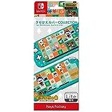 きせかえカバー COLLECTION for Nintendo Switch Lite (どうぶつの森)Type-A