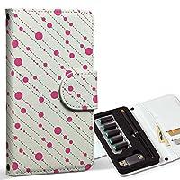 スマコレ ploom TECH プルームテック 専用 レザーケース 手帳型 タバコ ケース カバー 合皮 ケース カバー 収納 プルームケース デザイン 革 チェック・ボーダー ピンク 水玉 ライン 模様 008164