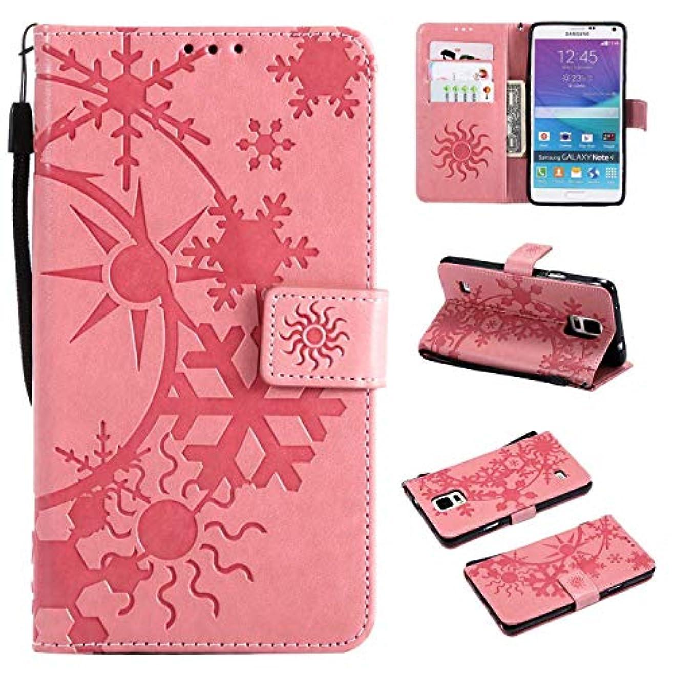 デンマーク語無限大ブローGalaxy Note 4 ケース CUSKING 手帳型 ケース ストラップ付き かわいい 財布 カバー カードポケット付き Samsung ギャラクシー Note 4 マジックアレイ ケース - ピンク