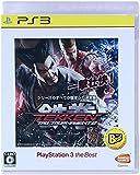 鉄拳タッグトーナメント2 PlayStation 3 the Best