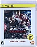 鉄拳タッグトーナメント2 PlayStation 3 the Best - PS3