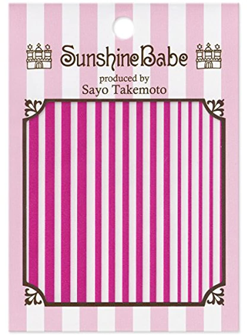 レトルト周辺明確にサンシャインベビー ジェルネイル 武本小夜のネイルシール Sayo Style ストライプ mix ピンク