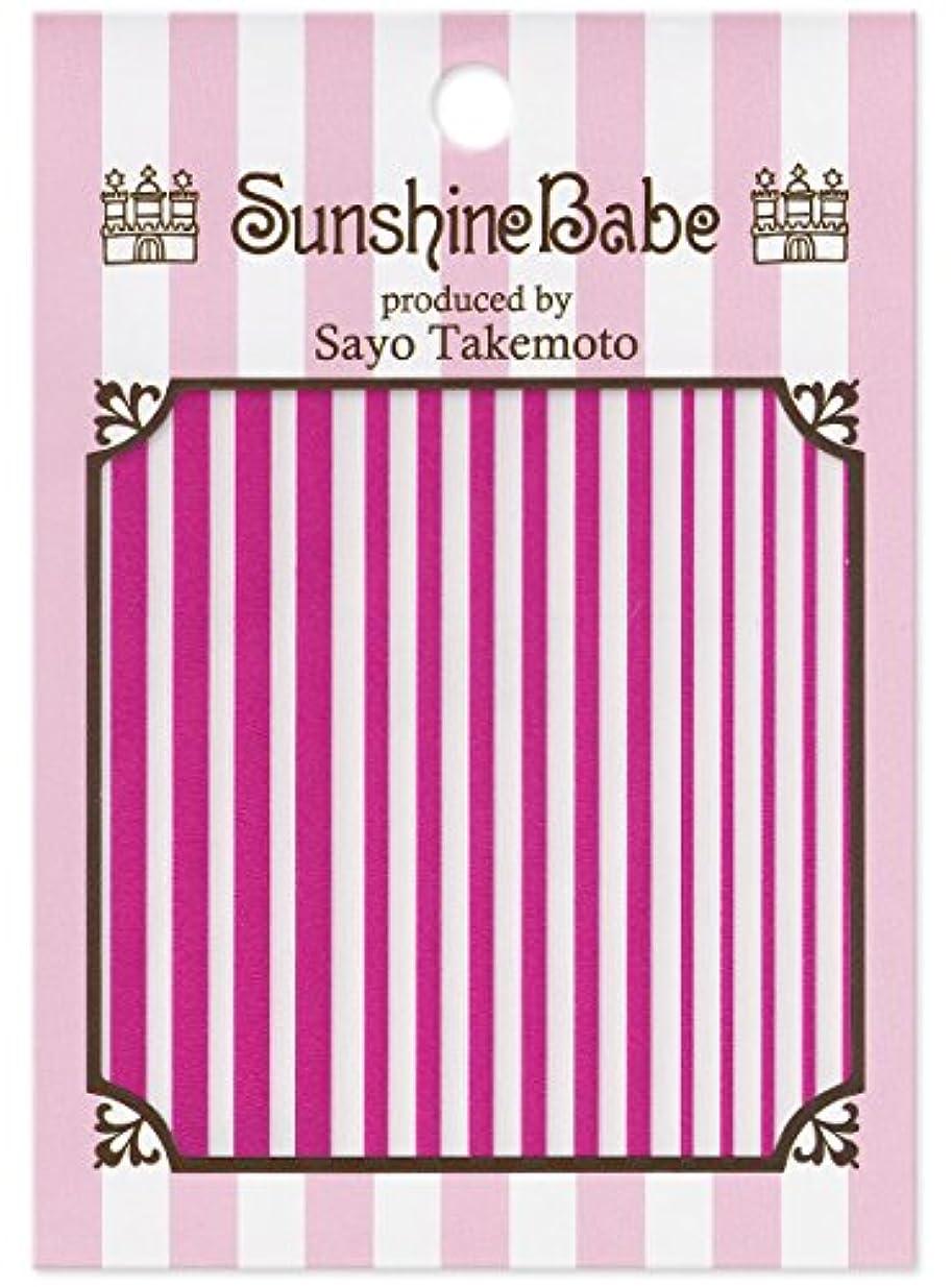 帆誇り約サンシャインベビー ジェルネイル 武本小夜のネイルシール Sayo Style ストライプ mix ピンク