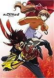 スクライド 5.1ch DVD-BOX (期間限定生産)