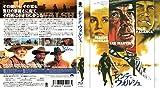 モンテ・ウォルシュ [Blu-ray] 画像
