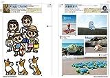 イラストレーションファイル キャラクター2010-11 (玄光社MOOK) 画像
