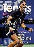 月刊テニスマガジン 2017年 11月号 [雑誌]