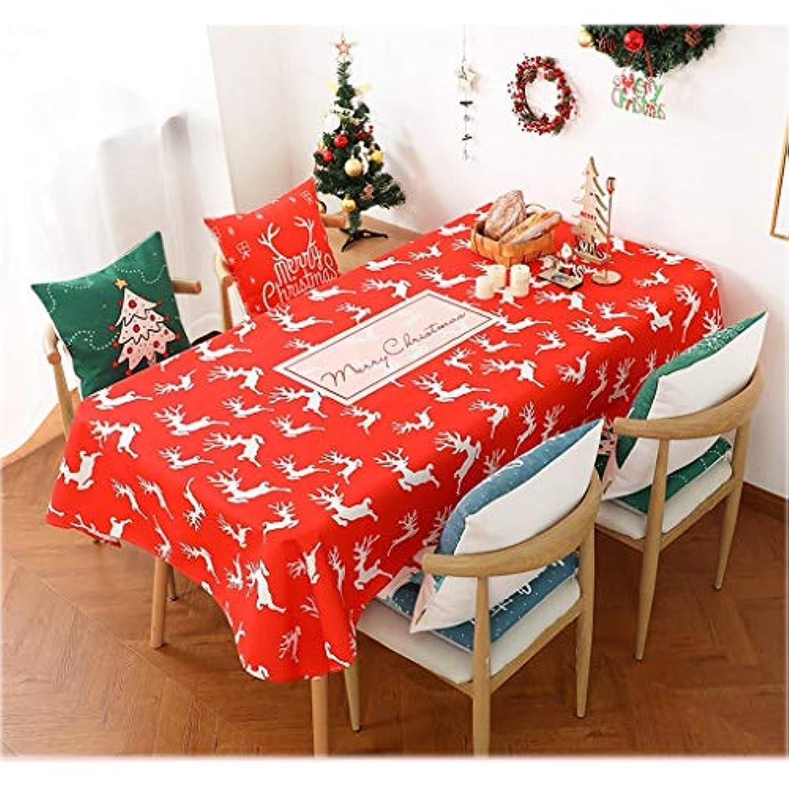 錆びガジュマル伝染性クリスマステーブルクロス防水アンチやけどオイルプルーフ長方形北欧の装飾的なコーヒーテーブルテーブルクロスラウンドテーブルクロス、4色 (Color : Red B, Size : 85*85cm)