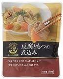 食卓に彩りを膳 豆腐ともつの煮込み 180g×5袋