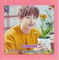 ニックン/2PM2020-21年フォト卓上カレンダー ※韓国店より発送の為、お届けまでに約2週間