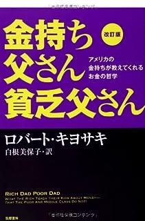 もつ焼 つみき 神田駅前店 立ち呑み 1本100円のもつ焼きがうまい【東京赤ちょうちん】