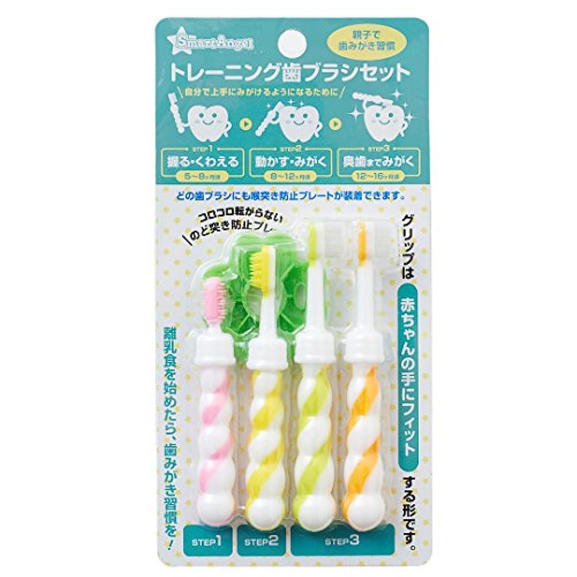 西松屋 [SmartAngel] トレーニング歯ブラシ4本セット