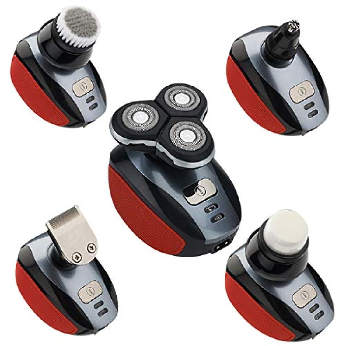 反対シンポジウム非難する電気かみそり、メンズUSB充電コードレスひげトリマー、防水/ベニヤデザイン、多機能バリカン/鼻毛トリム