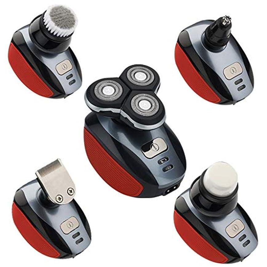 振り向くぐったり追跡電気かみそり、メンズUSB充電コードレスひげトリマー、防水/ベニヤデザイン、多機能バリカン/鼻毛トリム