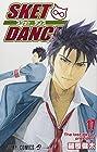 SKET DANCE 第17巻