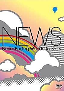 Never Ending Wonderful Story【通常仕様】 [DVD]