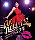 AYA HIRANO SPECIAL LIVE 2010 ~Kiss me~ [Blu-ray] 画像
