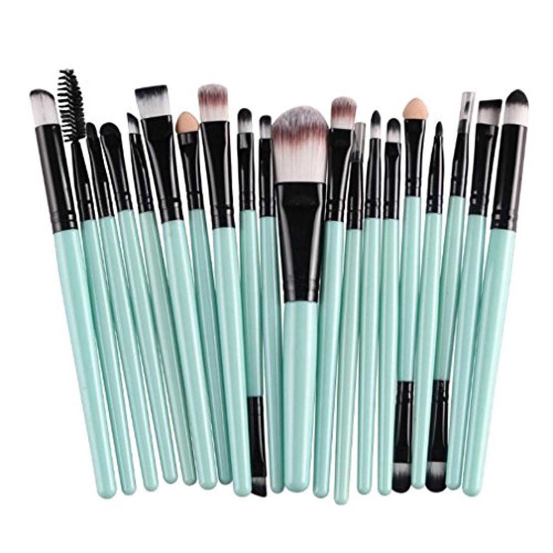 BEE&BLUE メイクブラシ セット 人気 化粧ブラシ 化粧筆 ブラシ 上質 毛質 柔らかく 毛量たっぷり コスメ 基本ブラシ メイクアップブラシ 敏感肌適用 メイクツール 20本セット