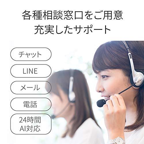 WiFi 無線LAN connectシリーズ 7枚目のサムネイル