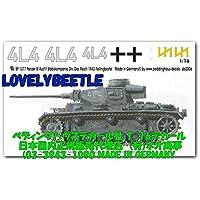 1/16戦車用デカール 3号 J型戦車 ダスライヒ 本部中隊 1377 TB/デカール