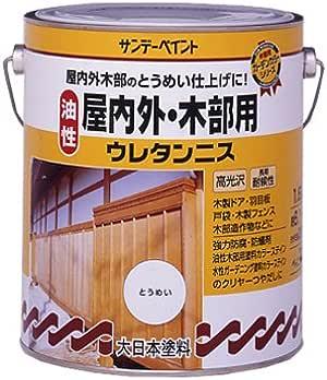 サンデーペイント 油性屋外木部用ウレタンニス 1.6L トウメイ