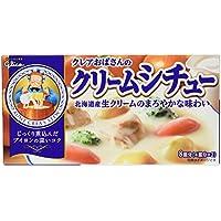江崎グリコ クレアおばさんのシチュー クリーム 150g