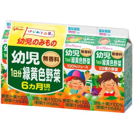 グリコ 幼児1日分緑黄色野菜4P 6パック