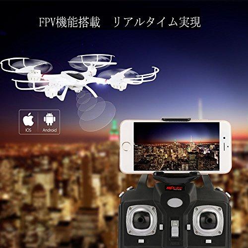 MJX WIFI ドローン カメラ付き IOS/ Androidでリアルタイム FPV 2.4GHz 4CH 6軸ジャイロ 3Dフリップ VRヘッドセット対応 マルチコプター ヘッドレスムード搭載【24月保証期間】日本語説明書付属