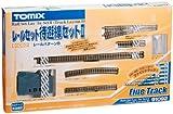 TOMIX Nゲージ レールセット 待避線セットII Bパターン 91092 鉄道模型 レ...