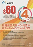 【vave】香港(CSL) 4G-LTE/3G 4日間 無制限 データ通信 SIMカード 通話&SMS付き