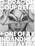 COUP D'ETAT [+ ONE OF A KIND & HEARTBREAKER] (2CD+DVD) (通常盤)