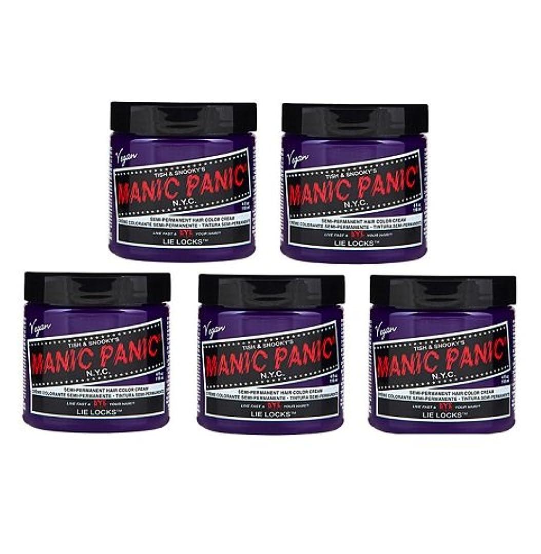 間違いなくペインティングリベラル【5個セット】MANIC PANIC マニックパニック Lie Locks ライラック 118ml