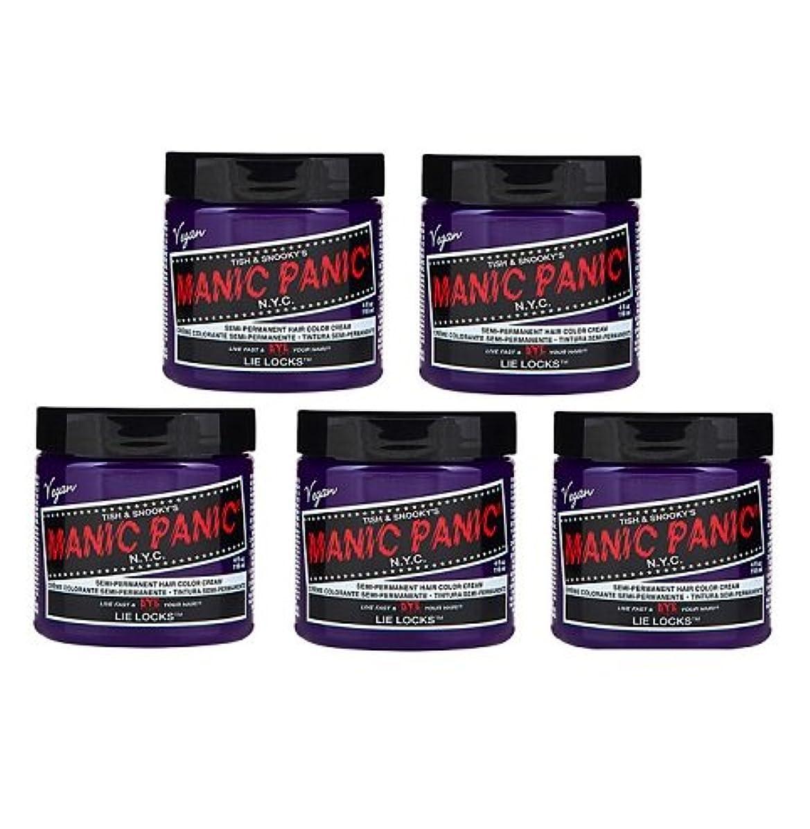 中世の検証最悪【5個セット】MANIC PANIC マニックパニック Lie Locks ライラック 118ml