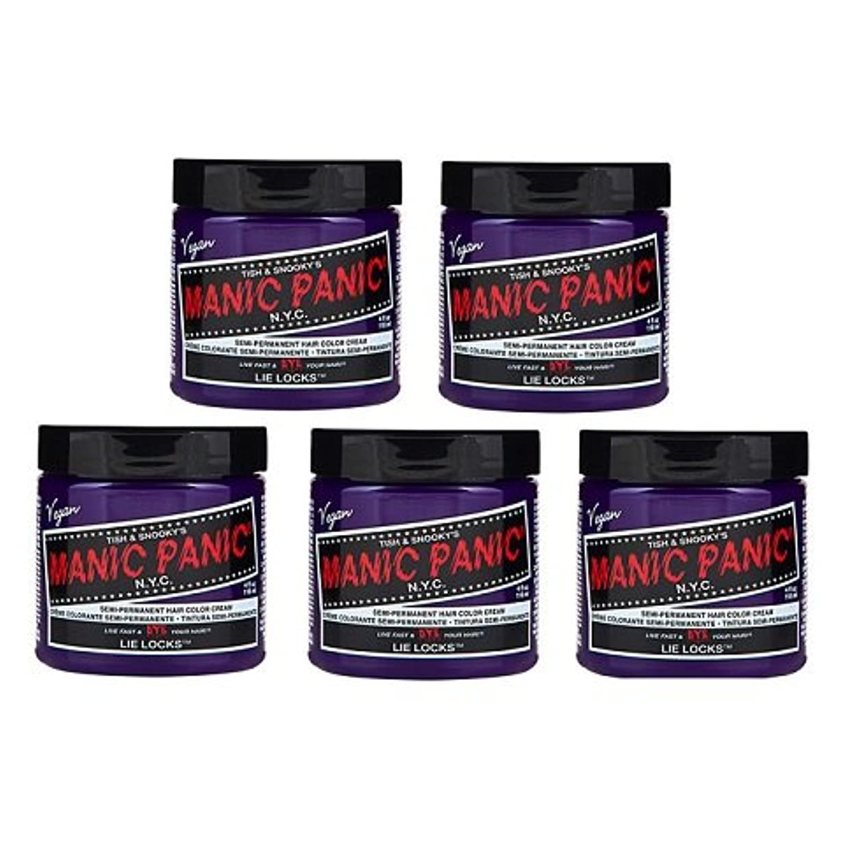 検出する森林途方もない【5個セット】MANIC PANIC マニックパニック Lie Locks ライラック 118ml