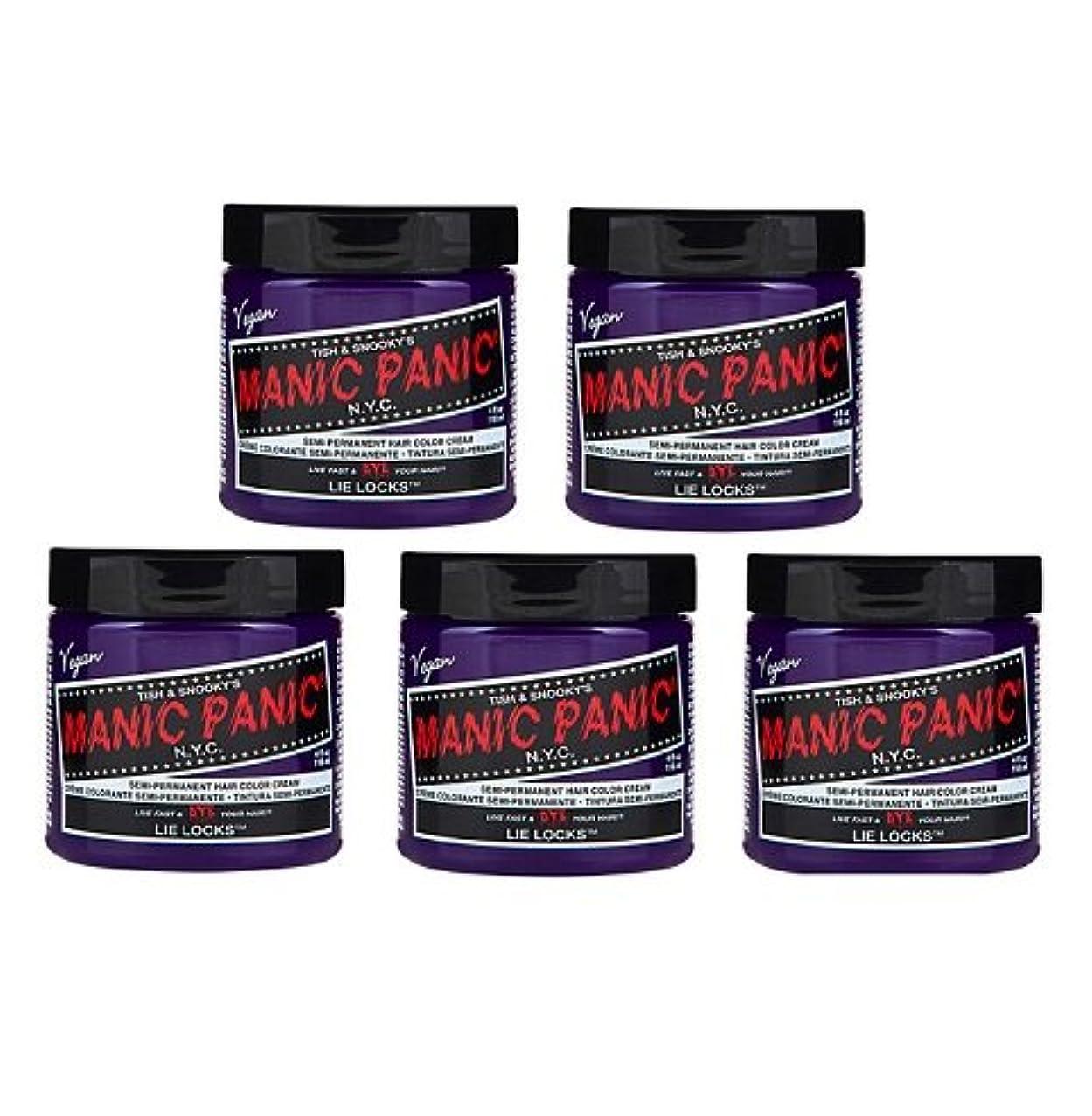 商人潮発疹【5個セット】MANIC PANIC マニックパニック Lie Locks ライラック 118ml