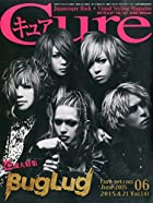 Cure(キュア) 2015年 06 月号 [雑誌]()