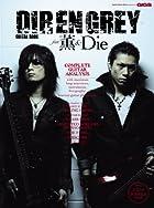 DIR EN GREY GUITAR BOOK feat.薫&Die (シンコー・ミュージックMOOK)(在庫あり。)