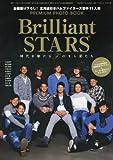 Brilliant Stars 2016年 1/31 号 [雑誌]: 週刊ベースボール 増刊