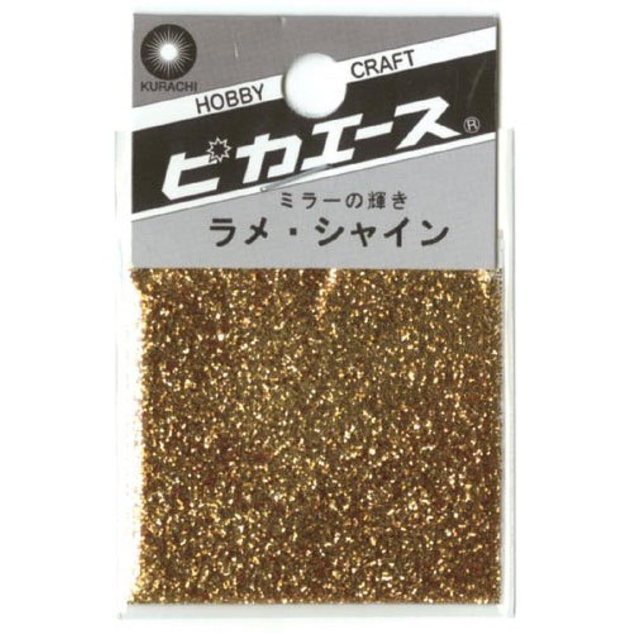 ピカエース ネイルアート ラメシャイン M #484 ゴールド 0.7g