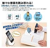 サンワダイレクト ペン型スキャナー OCR機能 USB&Bluetooth接続 スマートフォン 対応