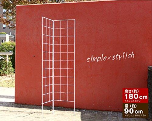 国華園 鉄製ワンタッチフェンス・ホワイト 1枚 幅90×高さ180(cm) 2つ折フェンス 角度調節可能 ホワイト 鉄製 アイアン ガーデンフェンス