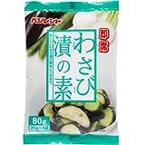 V即席わさび漬の素(野菜200g×4回)×12袋