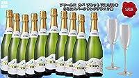 フロールス カバ ブルット 10本 750mlスペイン カバ 終売商品 シャンパングラス 2個付き